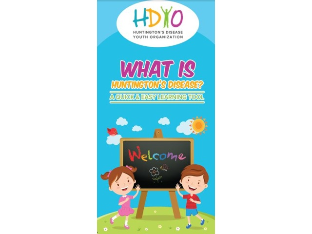 What is HD? Brochure